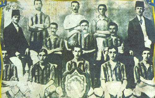 Fenerbahçe'nin kuruluşu