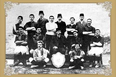 Galatasaray'ın kuruluşu