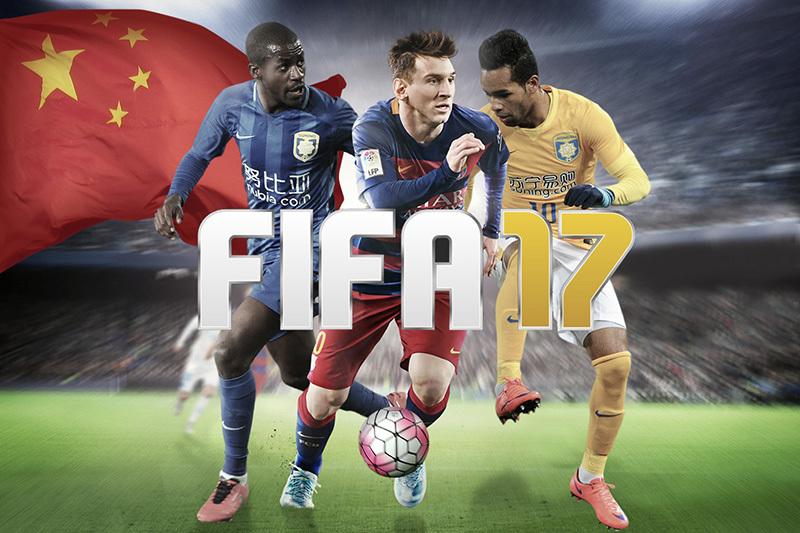 Fifa 2017 ne zaman piyasaya çıkacak ?