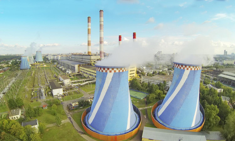 Nükleer Santral Nedir ?