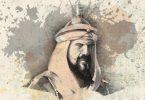 Selahaddin Eyyubi (1138) - (1193)