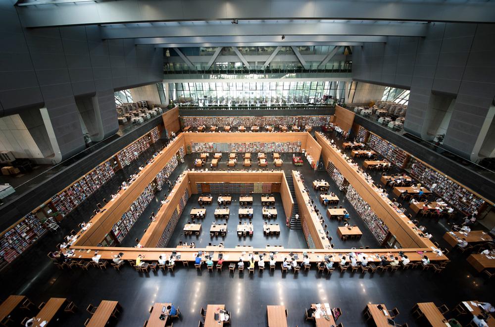Çin Milli Kütüphanesi. Dünyanın En Güzel 10 Kütüphanesi..