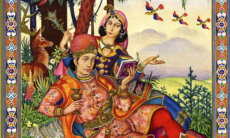 Ömer Hayyam'ın Rubaiyat Eserinin Semerkant Olarak Derlenişi