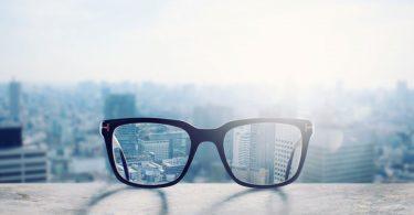 Gözlük Nedir ?